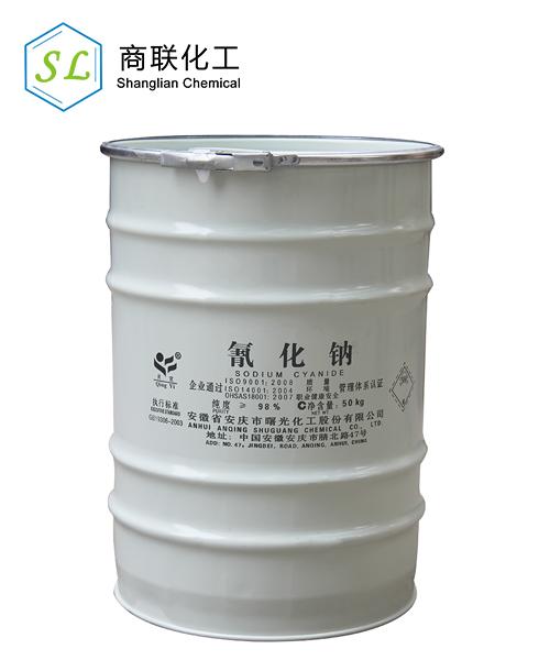 氰化钠(安庆)