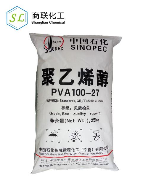 聚乙烯醇长城能源100-27(1799)